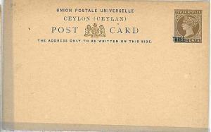 POSTAL HISTORY - CEYLON POSTAL STATIONERY unused