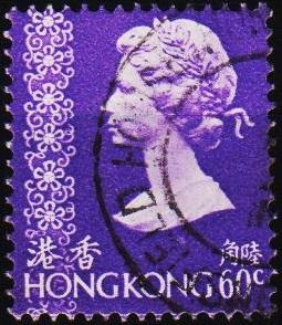 Hong Kong. 1973 60c S.G.318 Fine Used
