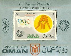 RK5-0031 OMAN MH SS  1972 OLYMPICS  BIN $3.00