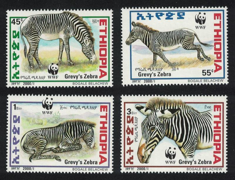 Ethiopia WWF Grevy's Zebra 4v SG#1816-1819 SC#1533 a-d MI#1704-1707