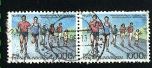 Indonesia  1532   pair  u  VF 1993 PD