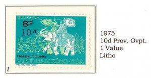 South Viet Nam - 1975 - Un-issued stamps - Hai Ba Trung 10d - MNH - RARE