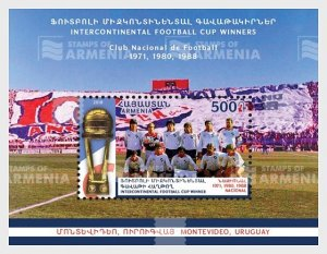 Stamps of Armenia 2018 - Sport - Intercontinental Football Cup Winners, Nacional