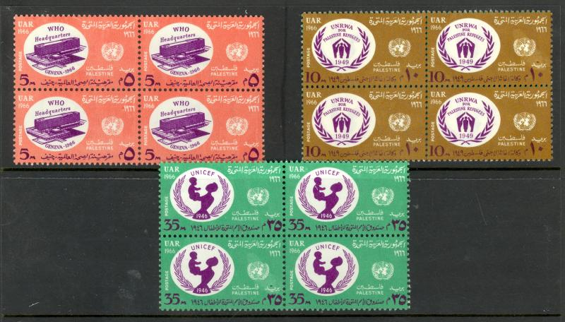 UAR EGYPT OCCUPATION OF PALESTINE GAZA 1966 UN Set BLOCKS OF 4 Sc N126-N128 MNH