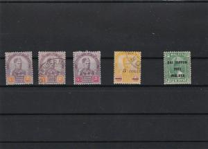asia malaysia malaya stamps ref r10733