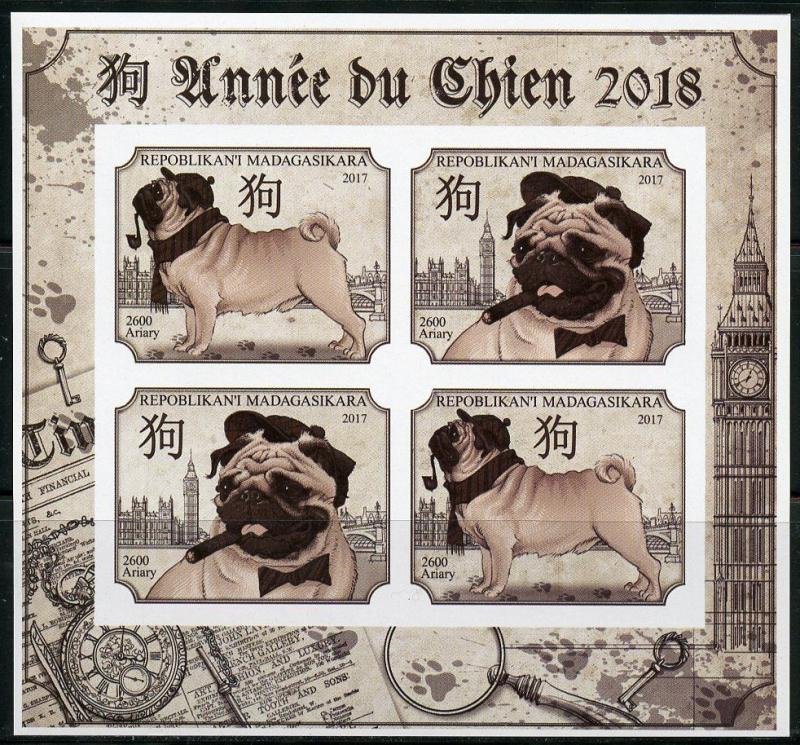 MADAGASCAR 2017  LUNAR  NEW YEAR OF THE  DOG  IMPEFORATE  SHEET MINT NH