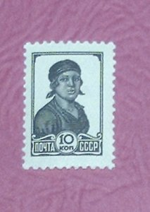 Russia - 616B, MNH - Factory Worker. SCV - $0.50