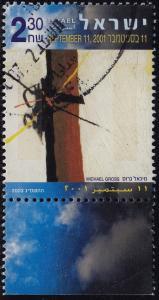 Israel - 2003 - Scott #1508 - used - September 11, 2001