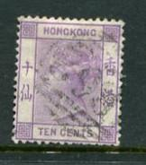 Hong Kong #14 Used Accepting Best Offer