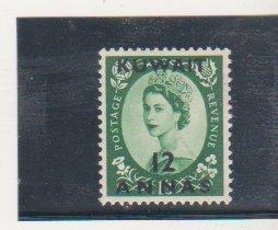 KUWAIT Scott #  111 * MNH Postage Stamp QEII 12 Annas . fine +