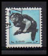 Bahrain Used Fine D36939