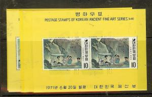 KOREA (P0502B) ANCIENT ART  SC781A-6A  MNH