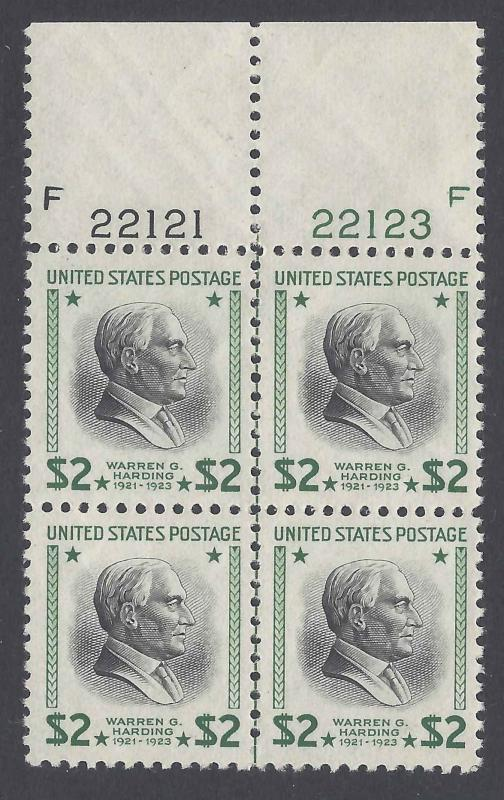 USA 1938 Scott 833 Top Plate Block of 4 See complete description below