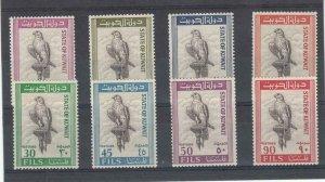 KUWAIT # 291-298 VF-MNH FALCON BIRDS PO FRESH