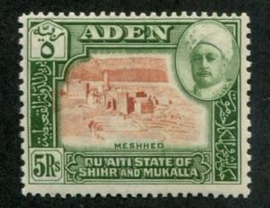 Aden - Quaiti - Shihr-Mukalla SC# 11 Meshhed 5Rs MH
