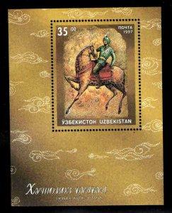 Uzbekistan # 139 ~  Souvenir Sheet ~ Mint, NH