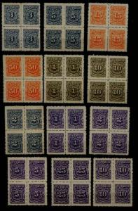 Salvador 12 MNH bl. of 4, postage dues