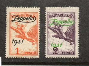 Hungary - Sc# C24 & C25  MNH / Zeppeliin Ovpts   -  Lot 0421517