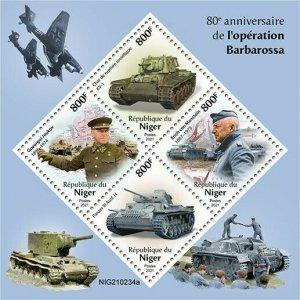 2021/06- NIGER -  OPERATION BARBAROSSA          4V    MNH **