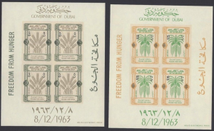 Dubai MiBlk30-33 YTBF9-12 MNH 1964 Freedom from Hunger Overprints CV€52