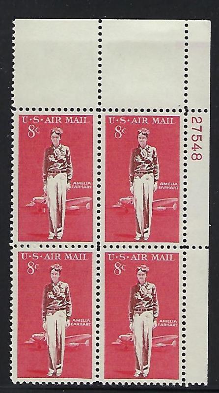C68 Catalog # Airmail Stamp Amelia Earhart Female Aviator 8Cent FV