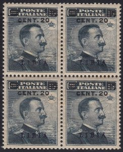 1916 Libya, N° 17 MNH / Quartina Centered