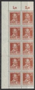 Germany Scott # 578, mint nh, b/10, variation