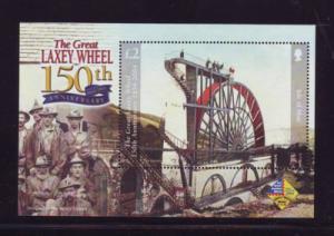 Isle of Man Sc 1062a 2004 Laxey Wheel 150 yrs stamp sheet  mint NH Sindelfingen