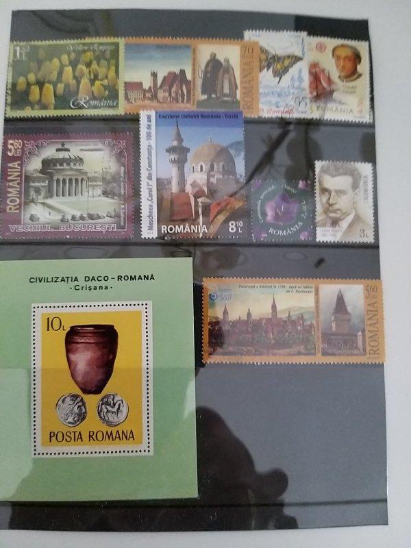 Lot Romania used/unused