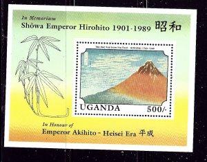 Uganda 679 MNH 1989 Souvenir sheet