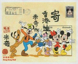 Disney Stamp Hong Kong Mall Mickey Minnie Goofy Donald Daisy Pluto S/S MNH