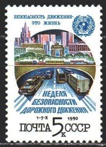 Soviet Union. 1990. 6180. Road safety. MNH.