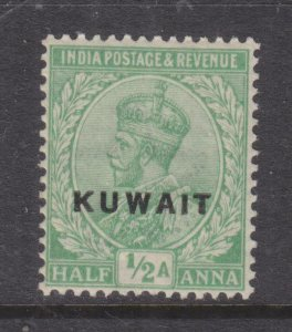 KUWAIT, 1923 on India, Star watermark, KGV 1/2a. Emerald, lhm.