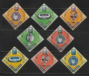 South Arabia Hadhramaut Michel 71A-8A, BL1A 1966 World Cup MNH c.v. 42 Euro