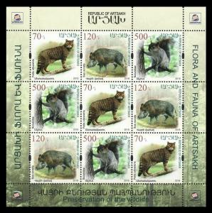 Karabakh Armenia 2018 wild animals mammals forest wild cats squirrel klb 9v MNH