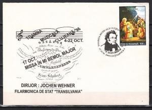 Romania, 1996 issue. 04-22/OCT/96. Composer Franz Schubert cancel, Cachet Cover.