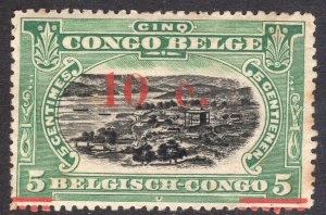 BELGIAN CONGO SCOTT 80