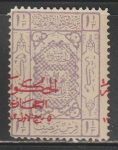 Saudi Arabia SC  L102  Mint  Hinged