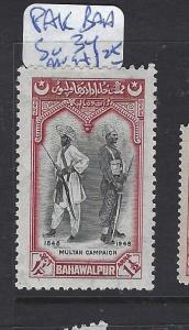 PAKISTAN BAHAWALPUR (P1110B) SG 34  MOG