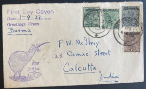 1937 Rangoon Burma First Day Cover FDC To Calcutta India Greetings