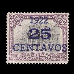 GUATEMALA STAMP 1922 SCOTT # 192. UNUSED.
