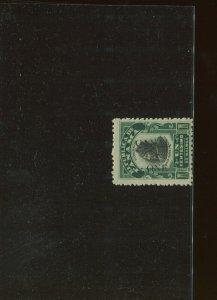 Canal Zone Scott 22 Var Overprint 'CANAL ONE' Error Stamp (Stock CZ22-A2)