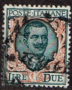 Italy # 89 Used