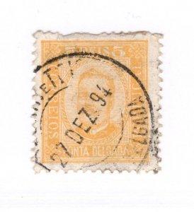 Ponta Delgata #16 Perfs Used - Stamp CAT VALUE $12.00