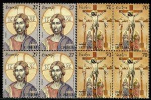 1588 - SERBIA 2021 - Easter - MNH Set - Block of 4