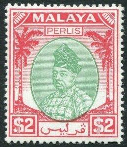 PERLIS-1951-55 $2 Green & Scarlet Sg 26 UNMOUNTED MINT V42822