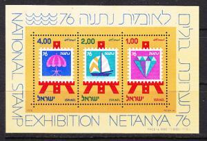 Israel 601  1976 Netanya S/S MNH
