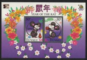 Tuvalu 'CHINA '96' Asian Stamp Exhibition Peking MS Specimen 1996 MNH SG#MS755