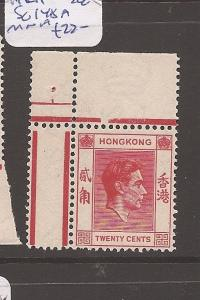 Hong Kong 1951 20c SG 148a MNH, actual stamp is LR corner of sheet (4awr)