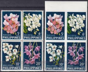 Philippine Islands #853a-853b  MNH  CV $7.00 (A18485)